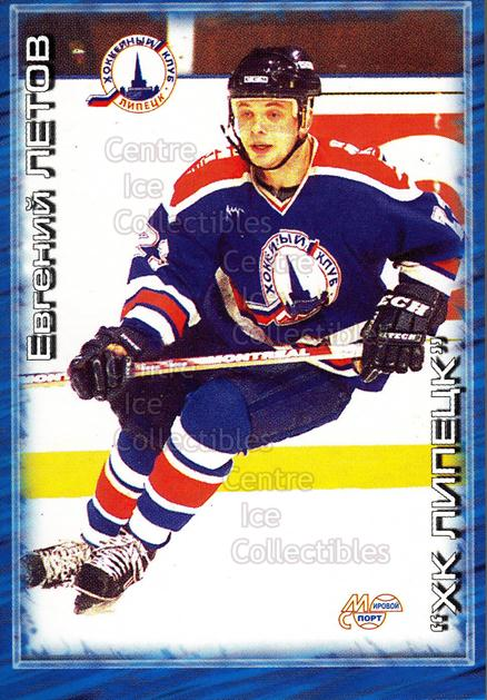 2000-01 Russian Hockey League #349 Evgeni Letov<br/>4 In Stock - $2.00 each - <a href=https://centericecollectibles.foxycart.com/cart?name=2000-01%20Russian%20Hockey%20League%20%23349%20Evgeni%20Letov...&price=$2.00&code=162386 class=foxycart> Buy it now! </a>