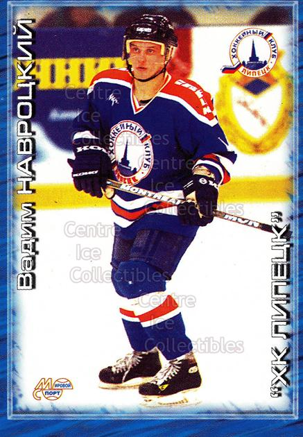 2000-01 Russian Hockey League #350 Vadim Navrotskin<br/>4 In Stock - $2.00 each - <a href=https://centericecollectibles.foxycart.com/cart?name=2000-01%20Russian%20Hockey%20League%20%23350%20Vadim%20Navrotski...&price=$2.00&code=162388 class=foxycart> Buy it now! </a>