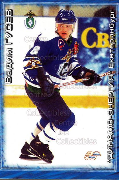 2000-01 Russian Hockey League #354 Vadim Gusev<br/>3 In Stock - $2.00 each - <a href=https://centericecollectibles.foxycart.com/cart?name=2000-01%20Russian%20Hockey%20League%20%23354%20Vadim%20Gusev...&price=$2.00&code=162392 class=foxycart> Buy it now! </a>