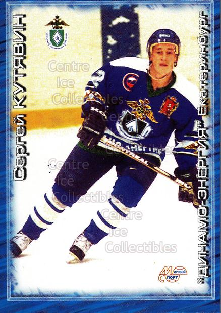 2000-01 Russian Hockey League #355 Sergei Kutyavin<br/>2 In Stock - $2.00 each - <a href=https://centericecollectibles.foxycart.com/cart?name=2000-01%20Russian%20Hockey%20League%20%23355%20Sergei%20Kutyavin...&price=$2.00&code=162393 class=foxycart> Buy it now! </a>