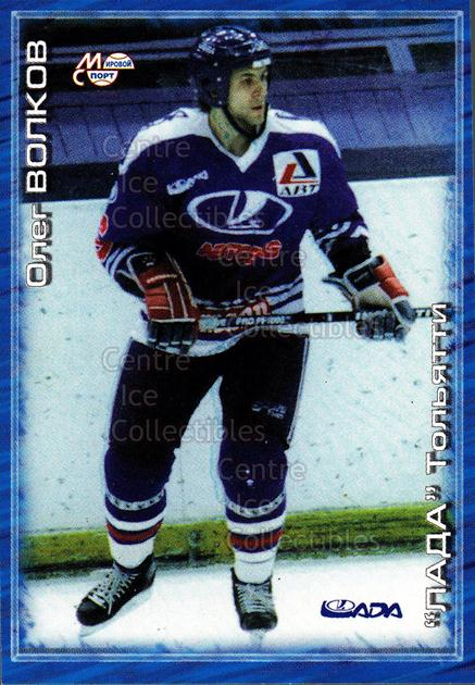 2000-01 Russian Hockey League #360 Oleg Volkov<br/>4 In Stock - $2.00 each - <a href=https://centericecollectibles.foxycart.com/cart?name=2000-01%20Russian%20Hockey%20League%20%23360%20Oleg%20Volkov...&price=$2.00&code=162399 class=foxycart> Buy it now! </a>