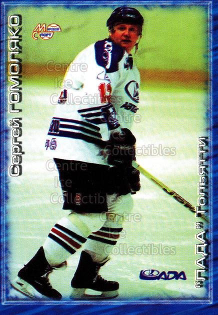 2000-01 Russian Hockey League #361 Sergei Gomolyako<br/>5 In Stock - $2.00 each - <a href=https://centericecollectibles.foxycart.com/cart?name=2000-01%20Russian%20Hockey%20League%20%23361%20Sergei%20Gomolyak...&price=$2.00&code=162400 class=foxycart> Buy it now! </a>