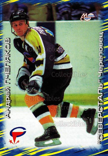2000-01 Russian Hockey League #367 Andrei Pchelyakov<br/>5 In Stock - $2.00 each - <a href=https://centericecollectibles.foxycart.com/cart?name=2000-01%20Russian%20Hockey%20League%20%23367%20Andrei%20Pchelyak...&price=$2.00&code=162406 class=foxycart> Buy it now! </a>