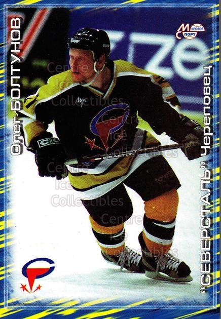 2000-01 Russian Hockey League #368 Oleg Boltunov<br/>5 In Stock - $2.00 each - <a href=https://centericecollectibles.foxycart.com/cart?name=2000-01%20Russian%20Hockey%20League%20%23368%20Oleg%20Boltunov...&price=$2.00&code=162407 class=foxycart> Buy it now! </a>