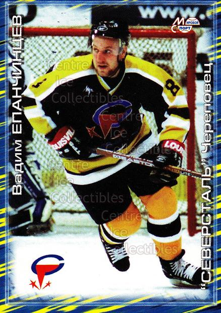 2000-01 Russian Hockey League #374 Vadim Epanchintsev<br/>3 In Stock - $2.00 each - <a href=https://centericecollectibles.foxycart.com/cart?name=2000-01%20Russian%20Hockey%20League%20%23374%20Vadim%20Epanchint...&price=$2.00&code=162414 class=foxycart> Buy it now! </a>