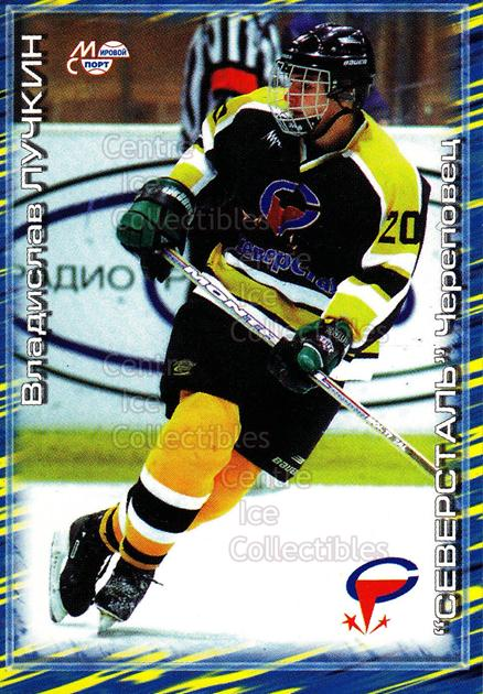 2000-01 Russian Hockey League #379 Vladislav Luchkin<br/>4 In Stock - $2.00 each - <a href=https://centericecollectibles.foxycart.com/cart?name=2000-01%20Russian%20Hockey%20League%20%23379%20Vladislav%20Luchk...&price=$2.00&code=162419 class=foxycart> Buy it now! </a>