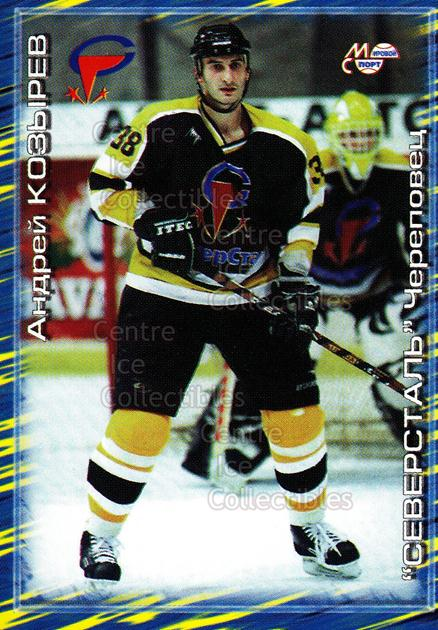 2000-01 Russian Hockey League #385 Andrei Kozrev<br/>3 In Stock - $2.00 each - <a href=https://centericecollectibles.foxycart.com/cart?name=2000-01%20Russian%20Hockey%20League%20%23385%20Andrei%20Kozrev...&price=$2.00&code=162426 class=foxycart> Buy it now! </a>