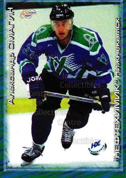 2000-01 Russian Hockey League #386 Alexander Smagin<br/>4 In Stock - $2.00 each - <a href=https://centericecollectibles.foxycart.com/cart?name=2000-01%20Russian%20Hockey%20League%20%23386%20Alexander%20Smagi...&price=$2.00&code=162427 class=foxycart> Buy it now! </a>