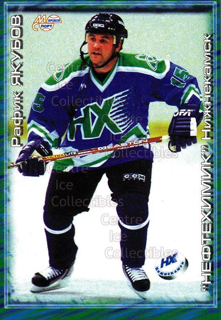 2000-01 Russian Hockey League #387 Ravil Yakubov<br/>4 In Stock - $2.00 each - <a href=https://centericecollectibles.foxycart.com/cart?name=2000-01%20Russian%20Hockey%20League%20%23387%20Ravil%20Yakubov...&price=$2.00&code=162428 class=foxycart> Buy it now! </a>