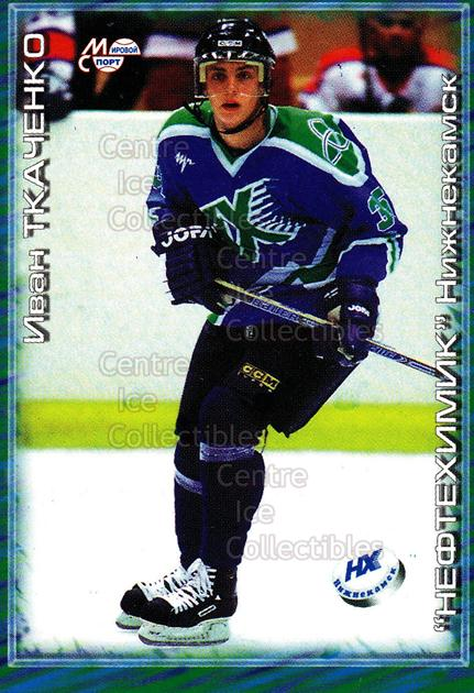 2000-01 Russian Hockey League #389 Ivan Tkachenko<br/>3 In Stock - $2.00 each - <a href=https://centericecollectibles.foxycart.com/cart?name=2000-01%20Russian%20Hockey%20League%20%23389%20Ivan%20Tkachenko...&quantity_max=3&price=$2.00&code=162430 class=foxycart> Buy it now! </a>