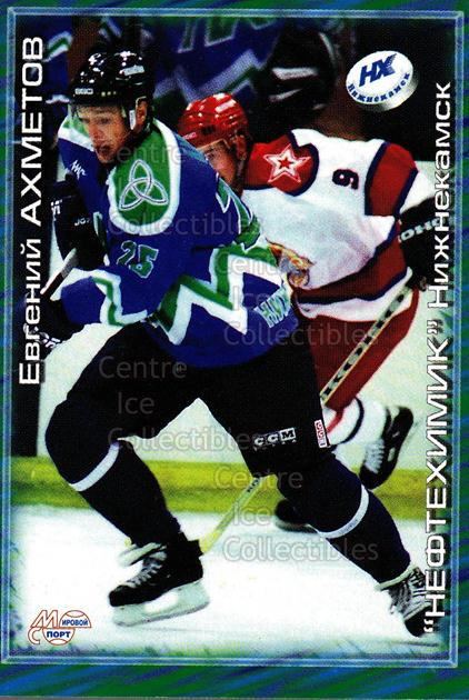 2000-01 Russian Hockey League #390 Evgeni Akhmetov<br/>5 In Stock - $2.00 each - <a href=https://centericecollectibles.foxycart.com/cart?name=2000-01%20Russian%20Hockey%20League%20%23390%20Evgeni%20Akhmetov...&price=$2.00&code=162432 class=foxycart> Buy it now! </a>