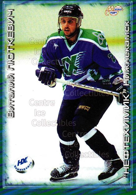2000-01 Russian Hockey League #391 Vitali Lyutkevich<br/>5 In Stock - $2.00 each - <a href=https://centericecollectibles.foxycart.com/cart?name=2000-01%20Russian%20Hockey%20League%20%23391%20Vitali%20Lyutkevi...&price=$2.00&code=162433 class=foxycart> Buy it now! </a>