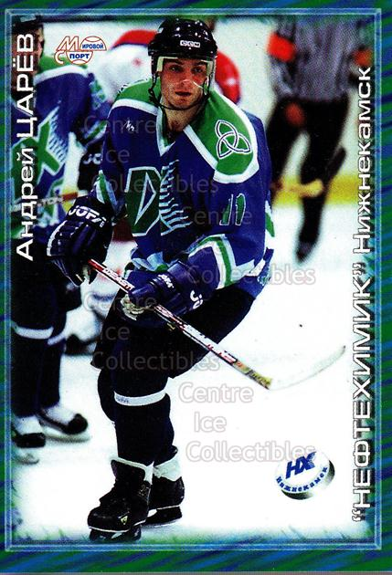 2000-01 Russian Hockey League #394 Andrei Tsareev<br/>1 In Stock - $2.00 each - <a href=https://centericecollectibles.foxycart.com/cart?name=2000-01%20Russian%20Hockey%20League%20%23394%20Andrei%20Tsareev...&price=$2.00&code=162436 class=foxycart> Buy it now! </a>