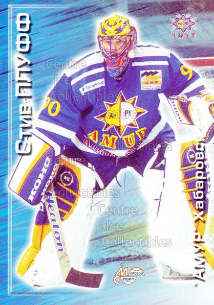 2000-01 Russian Hockey League #4 Steve Plouffe<br/>1 In Stock - $2.00 each - <a href=https://centericecollectibles.foxycart.com/cart?name=2000-01%20Russian%20Hockey%20League%20%234%20Steve%20Plouffe...&price=$2.00&code=162437 class=foxycart> Buy it now! </a>