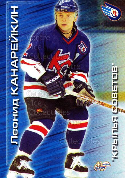 2000-01 Russian Hockey League #45 Leonid Kanarekin<br/>4 In Stock - $2.00 each - <a href=https://centericecollectibles.foxycart.com/cart?name=2000-01%20Russian%20Hockey%20League%20%2345%20Leonid%20Kanareki...&price=$2.00&code=162442 class=foxycart> Buy it now! </a>
