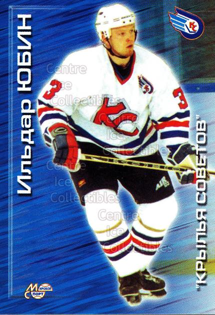 2000-01 Russian Hockey League #46 Ildar Yobin<br/>3 In Stock - $2.00 each - <a href=https://centericecollectibles.foxycart.com/cart?name=2000-01%20Russian%20Hockey%20League%20%2346%20Ildar%20Yobin...&price=$2.00&code=162443 class=foxycart> Buy it now! </a>