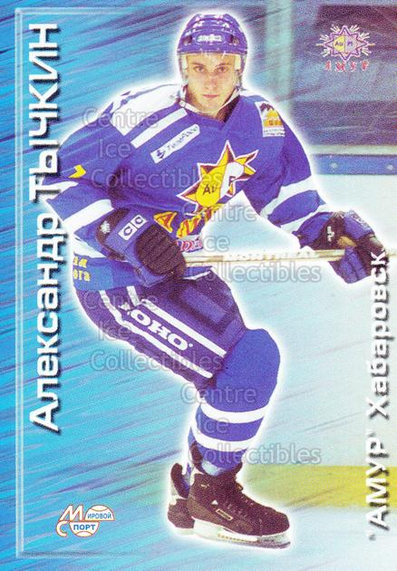 2000-01 Russian Hockey League #5 Alexander Tichkin<br/>5 In Stock - $2.00 each - <a href=https://centericecollectibles.foxycart.com/cart?name=2000-01%20Russian%20Hockey%20League%20%235%20Alexander%20Tichk...&price=$2.00&code=162447 class=foxycart> Buy it now! </a>