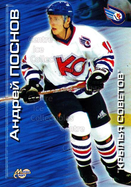 2000-01 Russian Hockey League #57 Andrei Posnov<br/>4 In Stock - $2.00 each - <a href=https://centericecollectibles.foxycart.com/cart?name=2000-01%20Russian%20Hockey%20League%20%2357%20Andrei%20Posnov...&price=$2.00&code=162455 class=foxycart> Buy it now! </a>