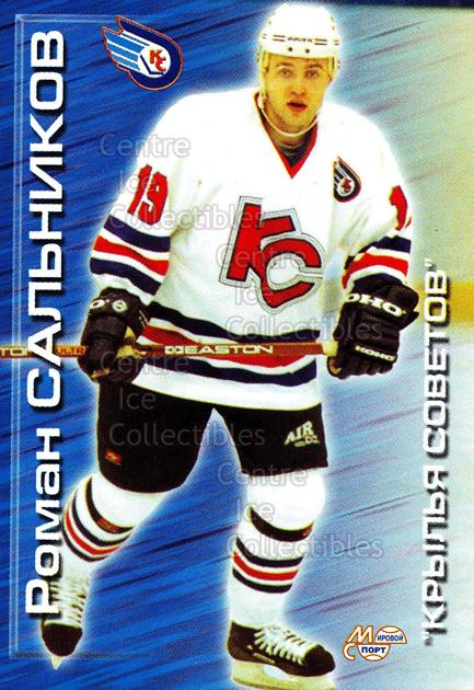 2000-01 Russian Hockey League #59 Roman Salnikov<br/>4 In Stock - $2.00 each - <a href=https://centericecollectibles.foxycart.com/cart?name=2000-01%20Russian%20Hockey%20League%20%2359%20Roman%20Salnikov...&price=$2.00&code=162457 class=foxycart> Buy it now! </a>