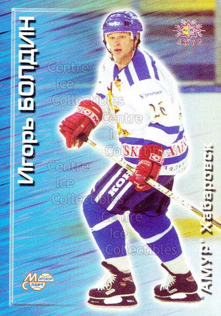2000-01 Russian Hockey League #6 Igor Boldin<br/>3 In Stock - $2.00 each - <a href=https://centericecollectibles.foxycart.com/cart?name=2000-01%20Russian%20Hockey%20League%20%236%20Igor%20Boldin...&price=$2.00&code=162458 class=foxycart> Buy it now! </a>