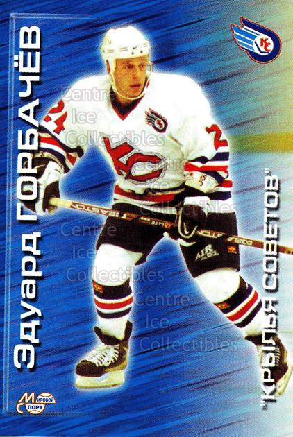 2000-01 Russian Hockey League #60 Eduard Gorbachev<br/>6 In Stock - $2.00 each - <a href=https://centericecollectibles.foxycart.com/cart?name=2000-01%20Russian%20Hockey%20League%20%2360%20Eduard%20Gorbache...&price=$2.00&code=162459 class=foxycart> Buy it now! </a>