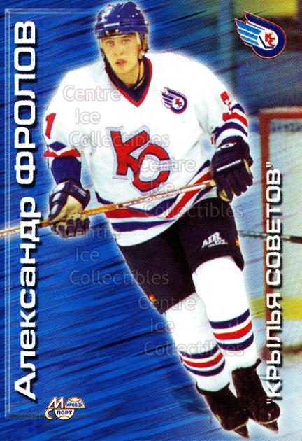 2000-01 Russian Hockey League #63 Alexander Frolov<br/>3 In Stock - $3.00 each - <a href=https://centericecollectibles.foxycart.com/cart?name=2000-01%20Russian%20Hockey%20League%20%2363%20Alexander%20Frolo...&price=$3.00&code=162462 class=foxycart> Buy it now! </a>