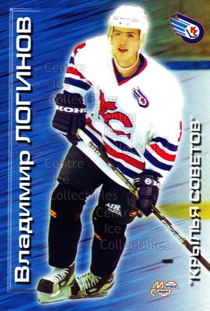 2000-01 Russian Hockey League #71 Vladimir Loginov<br/>4 In Stock - $2.00 each - <a href=https://centericecollectibles.foxycart.com/cart?name=2000-01%20Russian%20Hockey%20League%20%2371%20Vladimir%20Logino...&price=$2.00&code=162470 class=foxycart> Buy it now! </a>