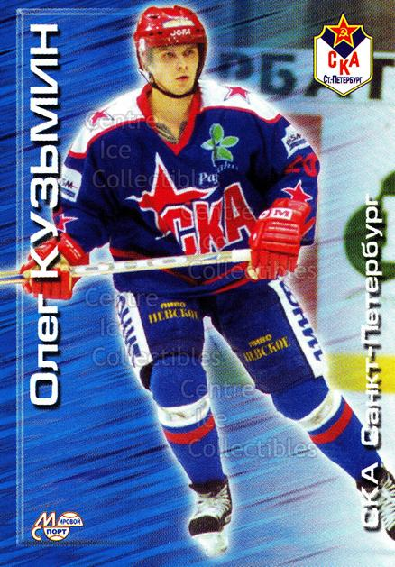 2000-01 Russian Hockey League #75 Oleg Kuzmin<br/>4 In Stock - $2.00 each - <a href=https://centericecollectibles.foxycart.com/cart?name=2000-01%20Russian%20Hockey%20League%20%2375%20Oleg%20Kuzmin...&price=$2.00&code=162474 class=foxycart> Buy it now! </a>