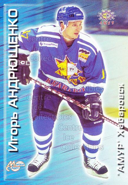 2000-01 Russian Hockey League #8 Igor Andryushchenko<br/>3 In Stock - $2.00 each - <a href=https://centericecollectibles.foxycart.com/cart?name=2000-01%20Russian%20Hockey%20League%20%238%20Igor%20Andryushch...&price=$2.00&code=162479 class=foxycart> Buy it now! </a>