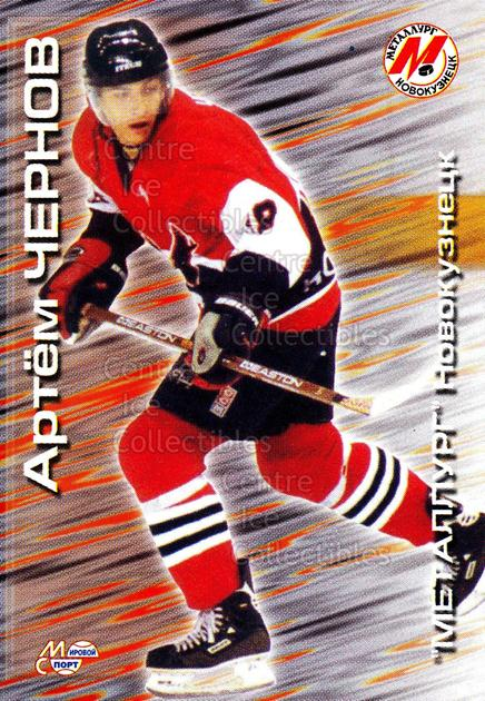 2000-01 Russian Hockey League #82 Artem Chernov<br/>4 In Stock - $2.00 each - <a href=https://centericecollectibles.foxycart.com/cart?name=2000-01%20Russian%20Hockey%20League%20%2382%20Artem%20Chernov...&price=$2.00&code=162482 class=foxycart> Buy it now! </a>