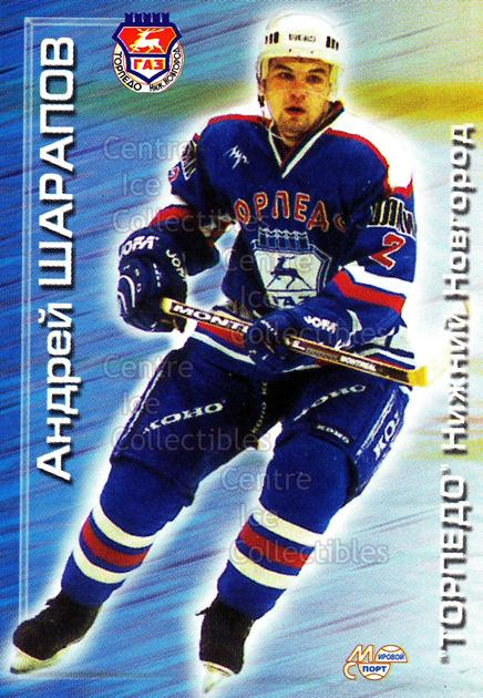 2000-01 Russian Hockey League #84 Andrei Sharapov<br/>4 In Stock - $2.00 each - <a href=https://centericecollectibles.foxycart.com/cart?name=2000-01%20Russian%20Hockey%20League%20%2384%20Andrei%20Sharapov...&price=$2.00&code=162484 class=foxycart> Buy it now! </a>