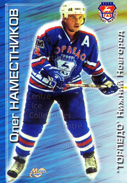2000-01 Russian Hockey League #86 Oleg Namestnikov<br/>4 In Stock - $2.00 each - <a href=https://centericecollectibles.foxycart.com/cart?name=2000-01%20Russian%20Hockey%20League%20%2386%20Oleg%20Namestniko...&price=$2.00&code=162486 class=foxycart> Buy it now! </a>