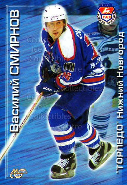 2000-01 Russian Hockey League #88 Vasili Smirnov<br/>4 In Stock - $2.00 each - <a href=https://centericecollectibles.foxycart.com/cart?name=2000-01%20Russian%20Hockey%20League%20%2388%20Vasili%20Smirnov...&price=$2.00&code=162487 class=foxycart> Buy it now! </a>