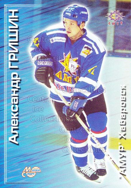2000-01 Russian Hockey League #9 Alexander Grishin<br/>4 In Stock - $2.00 each - <a href=https://centericecollectibles.foxycart.com/cart?name=2000-01%20Russian%20Hockey%20League%20%239%20Alexander%20Grish...&price=$2.00&code=162488 class=foxycart> Buy it now! </a>