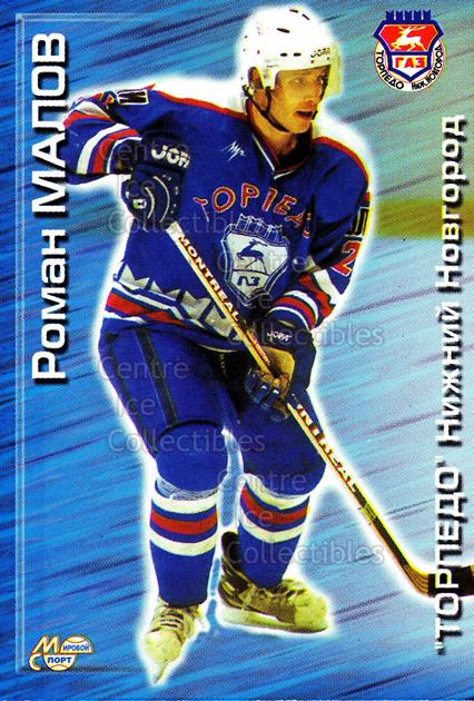 2000-01 Russian Hockey League #90 Roman Malov<br/>3 In Stock - $2.00 each - <a href=https://centericecollectibles.foxycart.com/cart?name=2000-01%20Russian%20Hockey%20League%20%2390%20Roman%20Malov...&price=$2.00&code=162489 class=foxycart> Buy it now! </a>