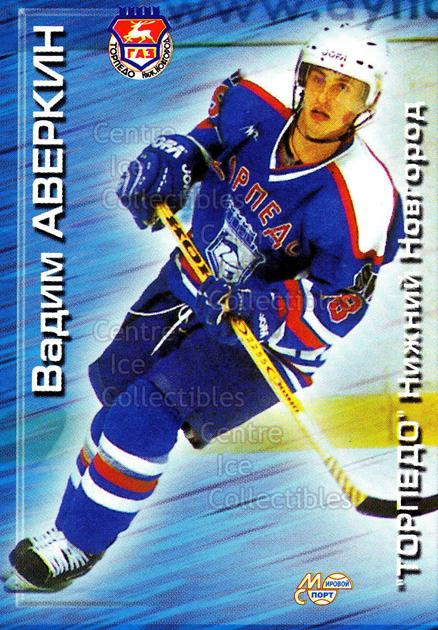 2000-01 Russian Hockey League #91 Vadim Averkin<br/>3 In Stock - $2.00 each - <a href=https://centericecollectibles.foxycart.com/cart?name=2000-01%20Russian%20Hockey%20League%20%2391%20Vadim%20Averkin...&price=$2.00&code=162490 class=foxycart> Buy it now! </a>