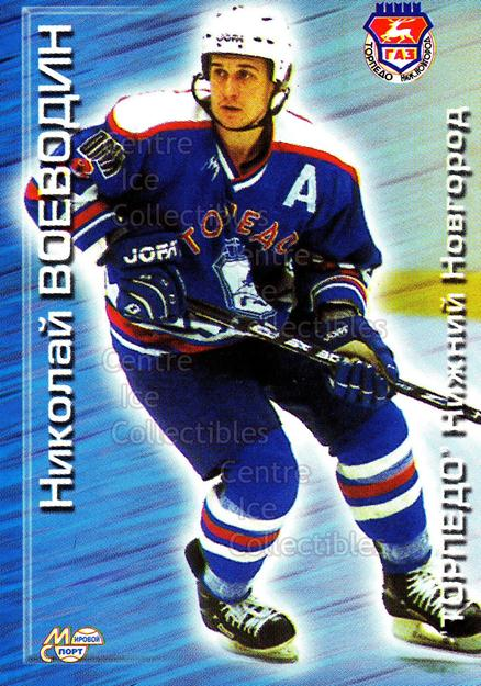 2000-01 Russian Hockey League #92 Nikolai Voevodin<br/>1 In Stock - $2.00 each - <a href=https://centericecollectibles.foxycart.com/cart?name=2000-01%20Russian%20Hockey%20League%20%2392%20Nikolai%20Voevodi...&price=$2.00&code=162491 class=foxycart> Buy it now! </a>