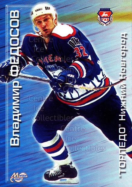 2000-01 Russian Hockey League #93 Vladimir Fedosov<br/>4 In Stock - $2.00 each - <a href=https://centericecollectibles.foxycart.com/cart?name=2000-01%20Russian%20Hockey%20League%20%2393%20Vladimir%20Fedoso...&price=$2.00&code=162492 class=foxycart> Buy it now! </a>