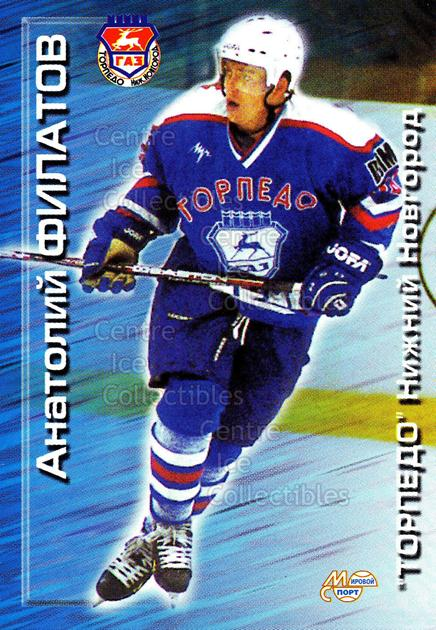 2000-01 Russian Hockey League #95 Anatoli Filatov<br/>4 In Stock - $2.00 each - <a href=https://centericecollectibles.foxycart.com/cart?name=2000-01%20Russian%20Hockey%20League%20%2395%20Anatoli%20Filatov...&price=$2.00&code=162494 class=foxycart> Buy it now! </a>