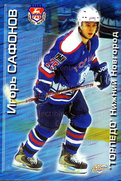2000-01 Russian Hockey League #96 Igor Safonov<br/>5 In Stock - $2.00 each - <a href=https://centericecollectibles.foxycart.com/cart?name=2000-01%20Russian%20Hockey%20League%20%2396%20Igor%20Safonov...&price=$2.00&code=162495 class=foxycart> Buy it now! </a>
