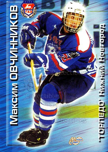 2000-01 Russian Hockey League #98 Maxim Ovchinikov<br/>3 In Stock - $2.00 each - <a href=https://centericecollectibles.foxycart.com/cart?name=2000-01%20Russian%20Hockey%20League%20%2398%20Maxim%20Ovchiniko...&price=$2.00&code=162497 class=foxycart> Buy it now! </a>