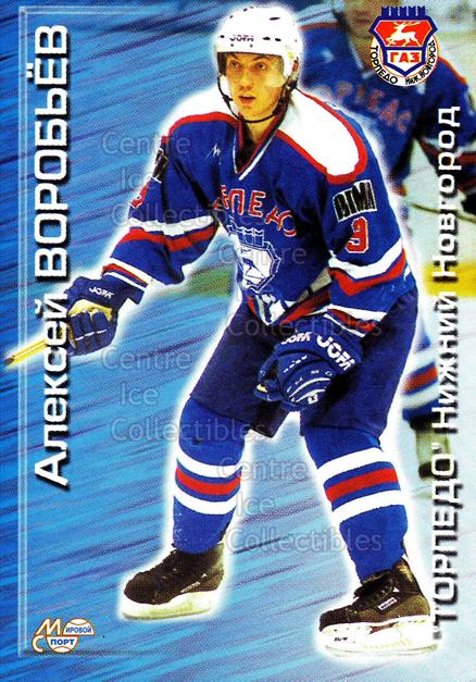 2000-01 Russian Hockey League #99 Alexei Vorobiev<br/>3 In Stock - $2.00 each - <a href=https://centericecollectibles.foxycart.com/cart?name=2000-01%20Russian%20Hockey%20League%20%2399%20Alexei%20Vorobiev...&price=$2.00&code=162498 class=foxycart> Buy it now! </a>