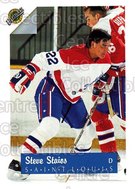 1991 Ultimate Draft #22 Steve Staios<br/>13 In Stock - $1.00 each - <a href=https://centericecollectibles.foxycart.com/cart?name=1991%20Ultimate%20Draft%20%2322%20Steve%20Staios...&quantity_max=13&price=$1.00&code=16268 class=foxycart> Buy it now! </a>