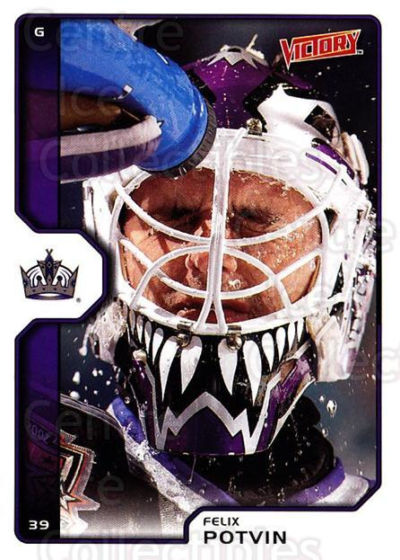 2002-03 UD Victory #96 Felix Potvin<br/>5 In Stock - $1.00 each - <a href=https://centericecollectibles.foxycart.com/cart?name=2002-03%20UD%20Victory%20%2396%20Felix%20Potvin...&quantity_max=5&price=$1.00&code=164459 class=foxycart> Buy it now! </a>