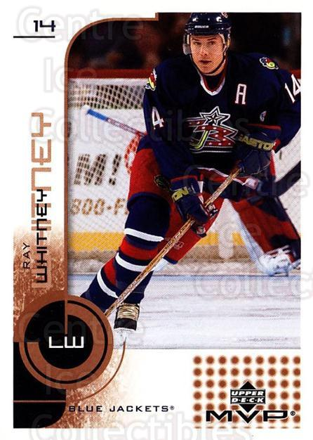2002-03 Upper Deck MVP #54 Ray Whitney<br/>6 In Stock - $1.00 each - <a href=https://centericecollectibles.foxycart.com/cart?name=2002-03%20Upper%20Deck%20MVP%20%2354%20Ray%20Whitney...&quantity_max=6&price=$1.00&code=164479 class=foxycart> Buy it now! </a>