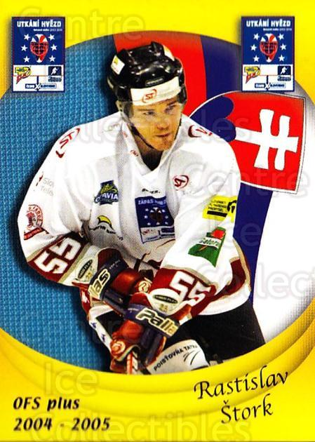 2004-05 Czech OFS Czech/Slovak AS Game #44 Rastislav Stork<br/>4 In Stock - $2.00 each - <a href=https://centericecollectibles.foxycart.com/cart?name=2004-05%20Czech%20OFS%20Czech/Slovak%20AS%20Game%20%2344%20Rastislav%20Stork...&quantity_max=4&price=$2.00&code=165278 class=foxycart> Buy it now! </a>