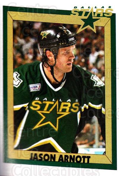 2005-06 Panini Stickers #251 Jason Arnott<br/>8 In Stock - $1.00 each - <a href=https://centericecollectibles.foxycart.com/cart?name=2005-06%20Panini%20Stickers%20%23251%20Jason%20Arnott...&quantity_max=8&price=$1.00&code=166506 class=foxycart> Buy it now! </a>