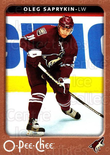 2006-07 O-Pee-Chee #381 Oleg Saprykin<br/>7 In Stock - $1.00 each - <a href=https://centericecollectibles.foxycart.com/cart?name=2006-07%20O-Pee-Chee%20%23381%20Oleg%20Saprykin...&quantity_max=7&price=$1.00&code=167514 class=foxycart> Buy it now! </a>
