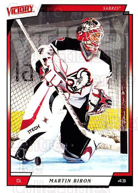 2006-07 UD Victory #25 Martin Biron<br/>4 In Stock - $1.00 each - <a href=https://centericecollectibles.foxycart.com/cart?name=2006-07%20UD%20Victory%20%2325%20Martin%20Biron...&quantity_max=4&price=$1.00&code=167966 class=foxycart> Buy it now! </a>