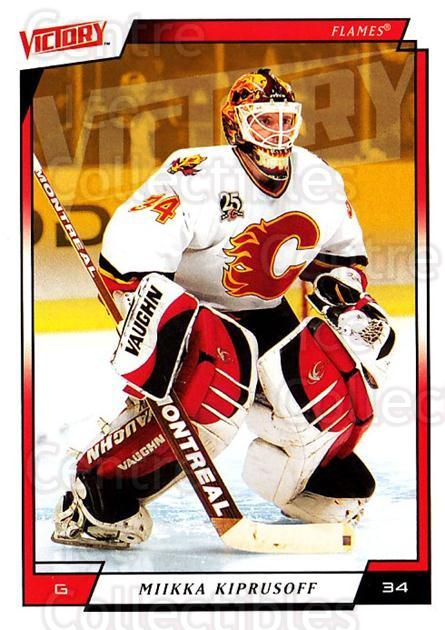 2006-07 UD Victory #28 Miikka Kiprusoff<br/>2 In Stock - $2.00 each - <a href=https://centericecollectibles.foxycart.com/cart?name=2006-07%20UD%20Victory%20%2328%20Miikka%20Kiprusof...&quantity_max=2&price=$2.00&code=167969 class=foxycart> Buy it now! </a>
